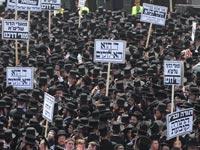 הפגנת חרדים בירושלים / צלם: אוריה תדמור